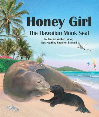 HoneyGirl cover
